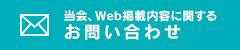 btn_contweb