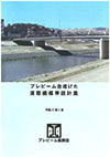book_shoseki04